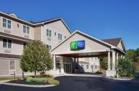 Holiday Inn Express Hotel & Suites Seabrook Image
