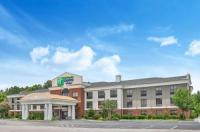 Holiday Inn Express Hotel & Suites Hardeeville-Hilton Head Image