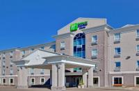 Holiday Inn Express Hotel & Suites Swift Current Image