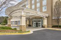 Holiday Inn Gwinnett Center Image