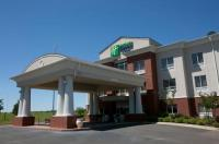 Holiday Inn Express Hotel & Suites Brookhaven Image