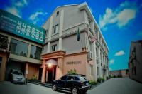 Green Tree Inn Wenzhou Xiaonanmen Express Image