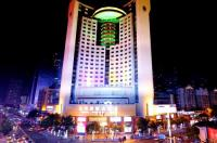 International Wenzhou Hotel Image
