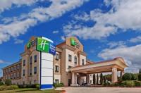 Holiday Inn Express Hotel & Suites Victoria Image