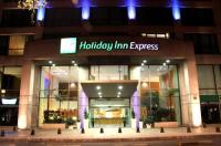 Holiday Inn Express Mexico-Paseo De La Reforma Image